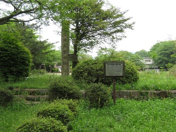 仁正寺藩邸跡