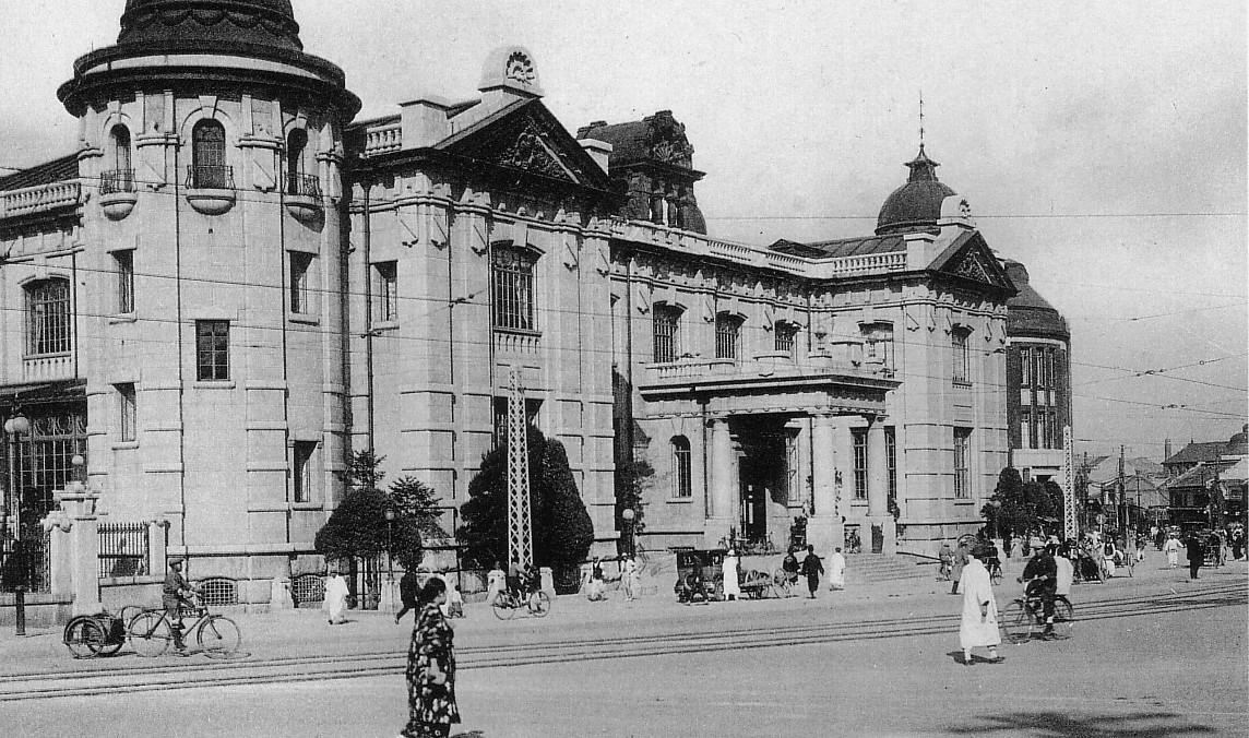 朝鮮銀行前