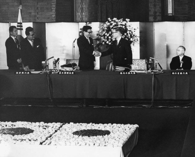 日韓基本条約調印
