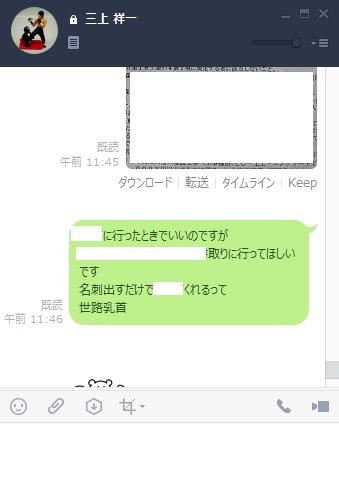 2017060210.jpg