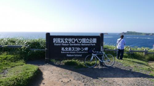 礼文島スコトン岬自転車