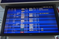 KLM出発変更
