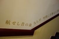 森鴎外記念館2