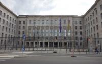 ドイツ財務省