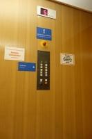 DDR博物館エレベーター