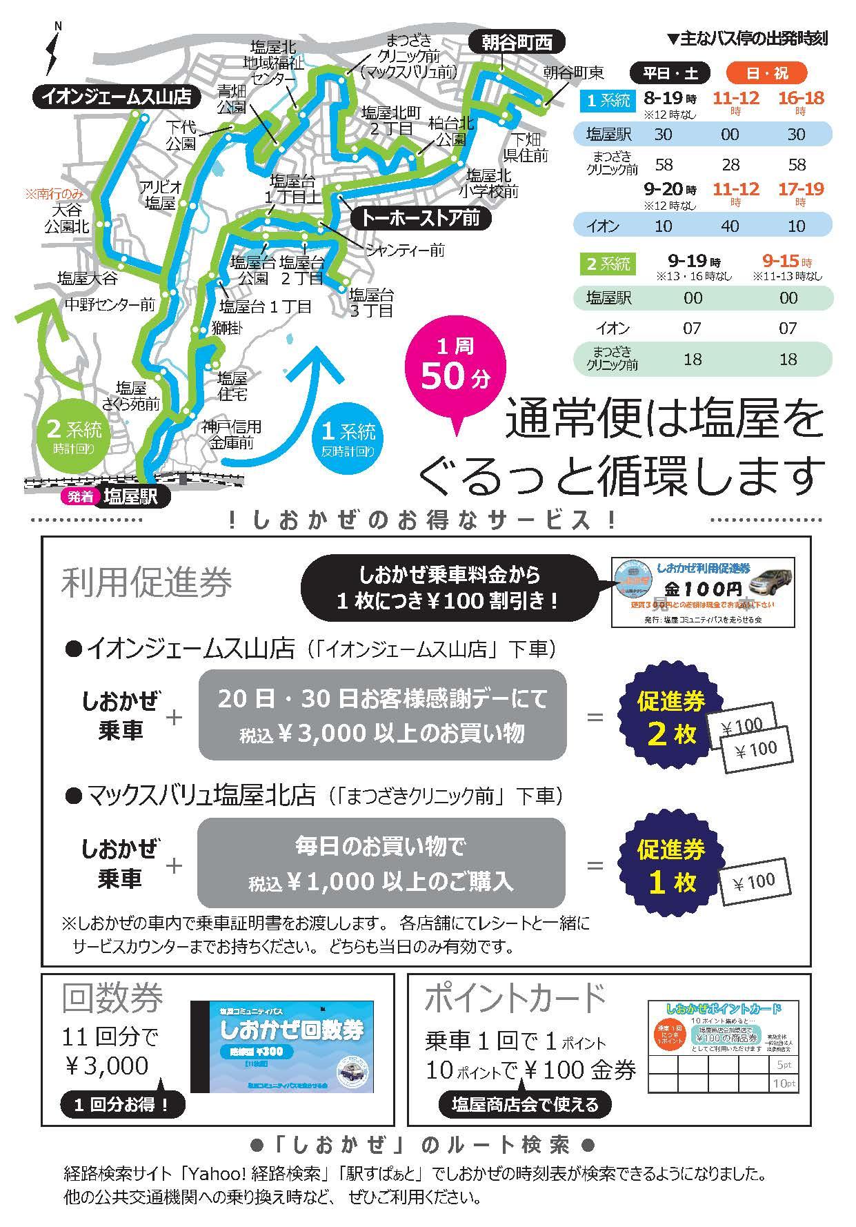 201707bus15_02.jpg