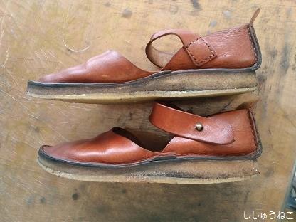 靴底修理4