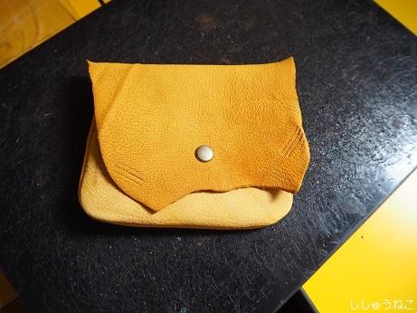 黄色いポーチ2
