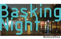 BaskingNightSampleSmall.jpg