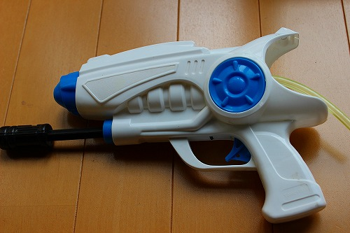 水鉄砲修理9