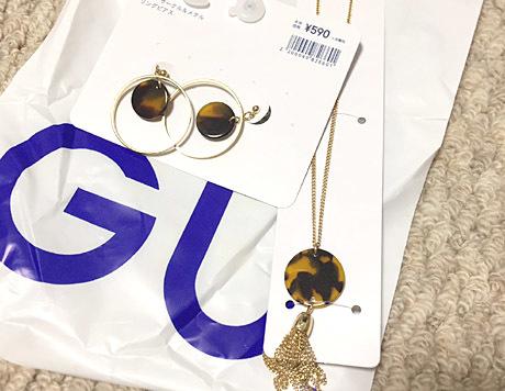 「GU」のアクセ。柄を揃えて買うと使いやすいです。