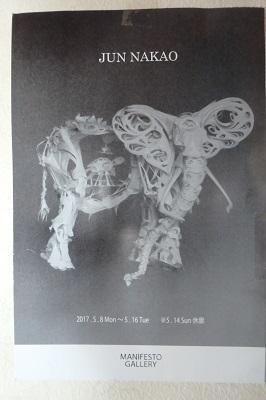 P5160007.jpg