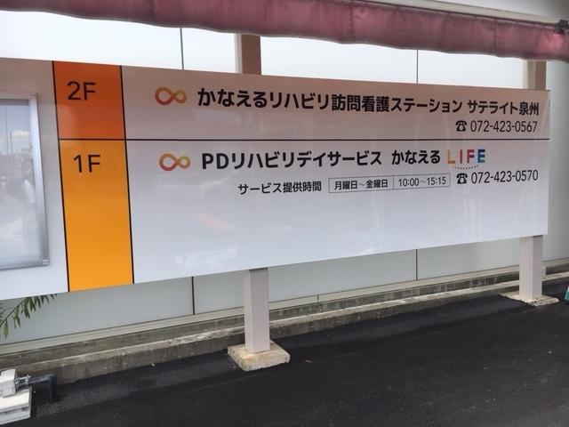 201787_2.jpg