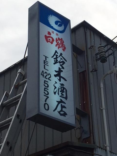 2017920_4.jpg