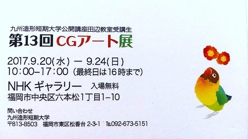 DSC_72829.jpg