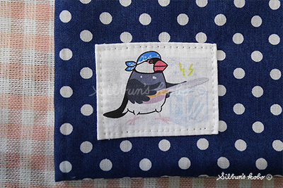 氷風太KIMG4804