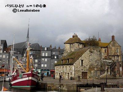 オンフルール港総督の館 La lieutenance dHonfleur downsize