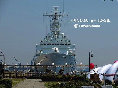 間近の海上保安庁巡視船Iは結構大きいdownsize