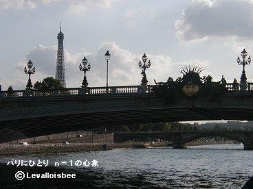 アレクサンドルⅢ世橋downsize