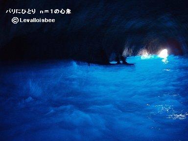 青の洞窟は幻想的なブルーの世界downsize