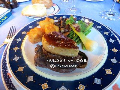 牛肉とフォアグラの一皿downsize
