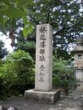 okimura1.jpg