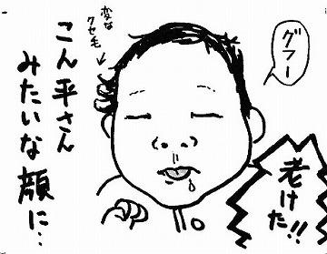 201308233.jpg