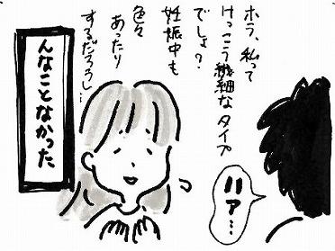 201706094.jpg