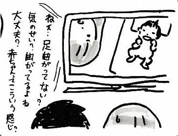201708038.jpg