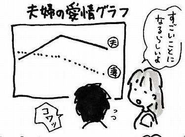 201709216.jpg