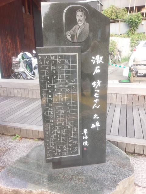 四国006