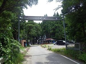 和田峠のピーク