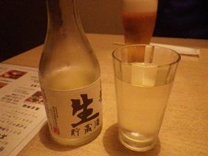 笹井酒造@笹の誉