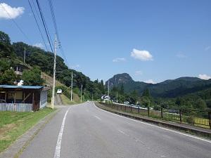 有笠山が見えた