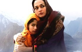 pakistani-movie-dukhtar.jpg