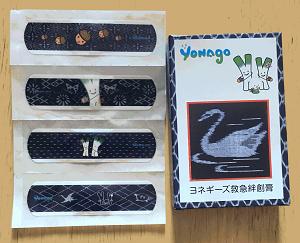 yonagobansoko.png
