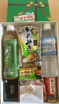 yonagotaiken.jpg
