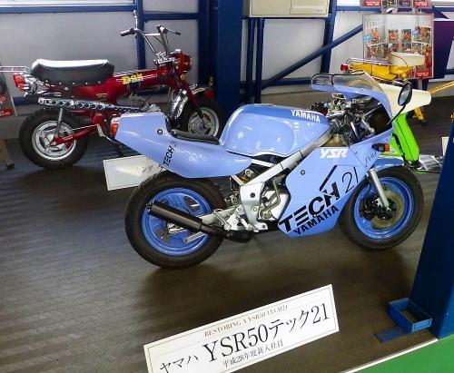 YSR50&DAX