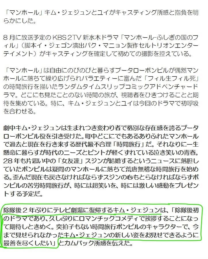 Inkeddn1_LI.jpg