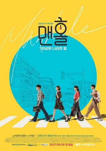 mottokorea_enter2017081000000000003.jpg