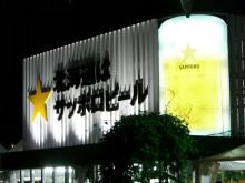 sapporo days-20090804-1