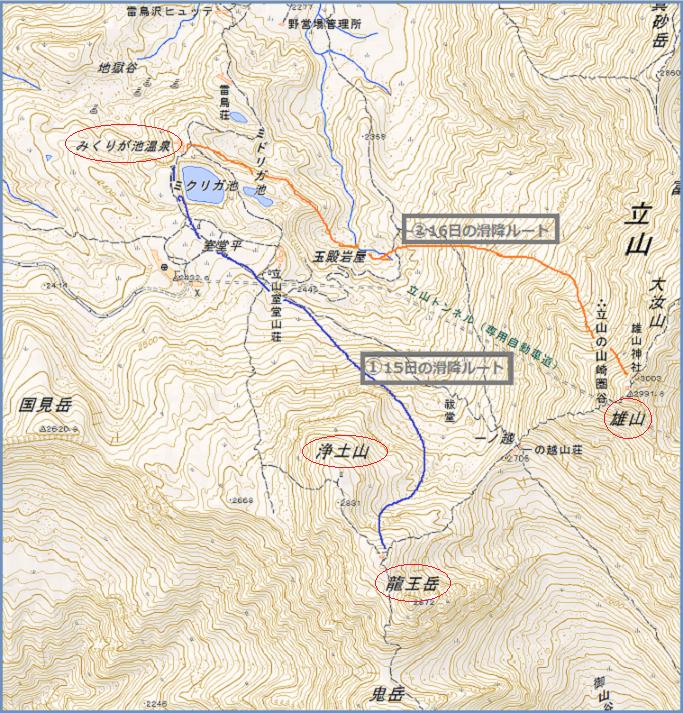 立山ルート図