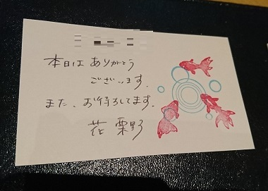 20170718 (9)