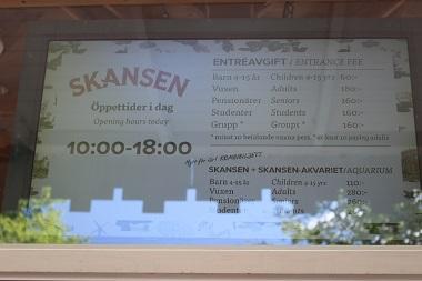 suedenn2017 (18)