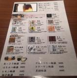 IMG_3328 のコピー
