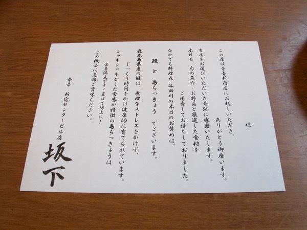 nekonohii161.jpg