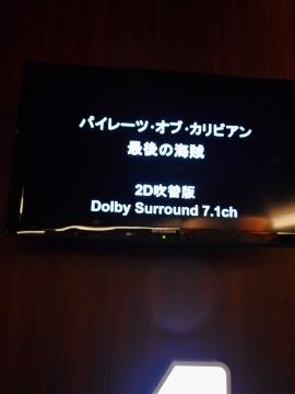 DSCN5014 (270x360)