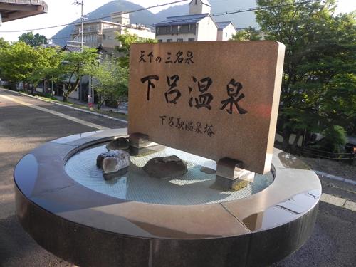 19DSCN9538.jpg