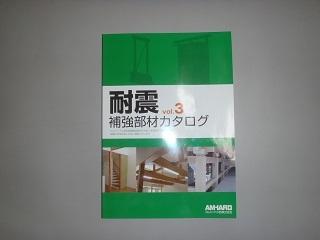P5150061.jpg