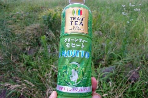 g_mojito_tea_1.jpg